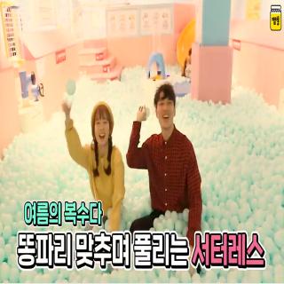 Poopooland 2 in Busan!